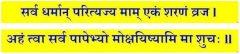 !! Srimathe Ramanujaya Namaha !!